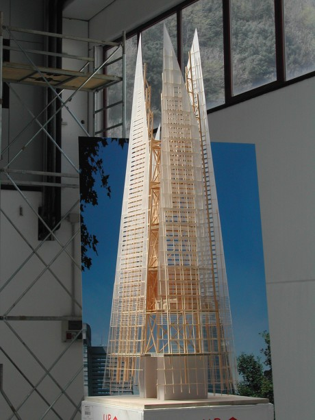 The shard architecture - 02